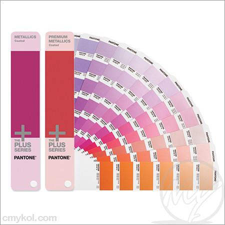 Pantone – metallic guide set