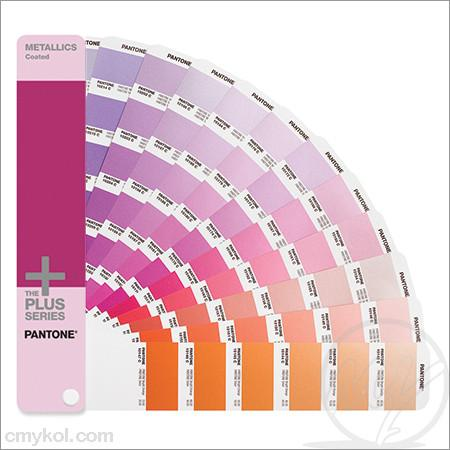 Pantone – metallic formula guide coated